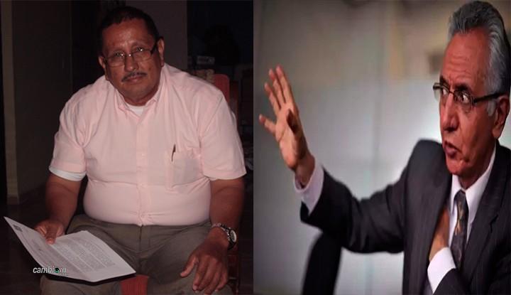 Alcalde de Ibagué sabía de ilegalidad del contrato con Arco