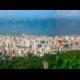 panoramica-bucaramanga-tomada-de-internet.-cambioin.png
